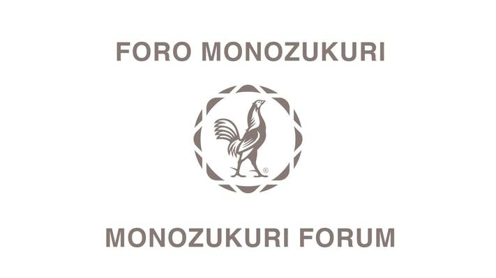 Monozukuri Foro Forum