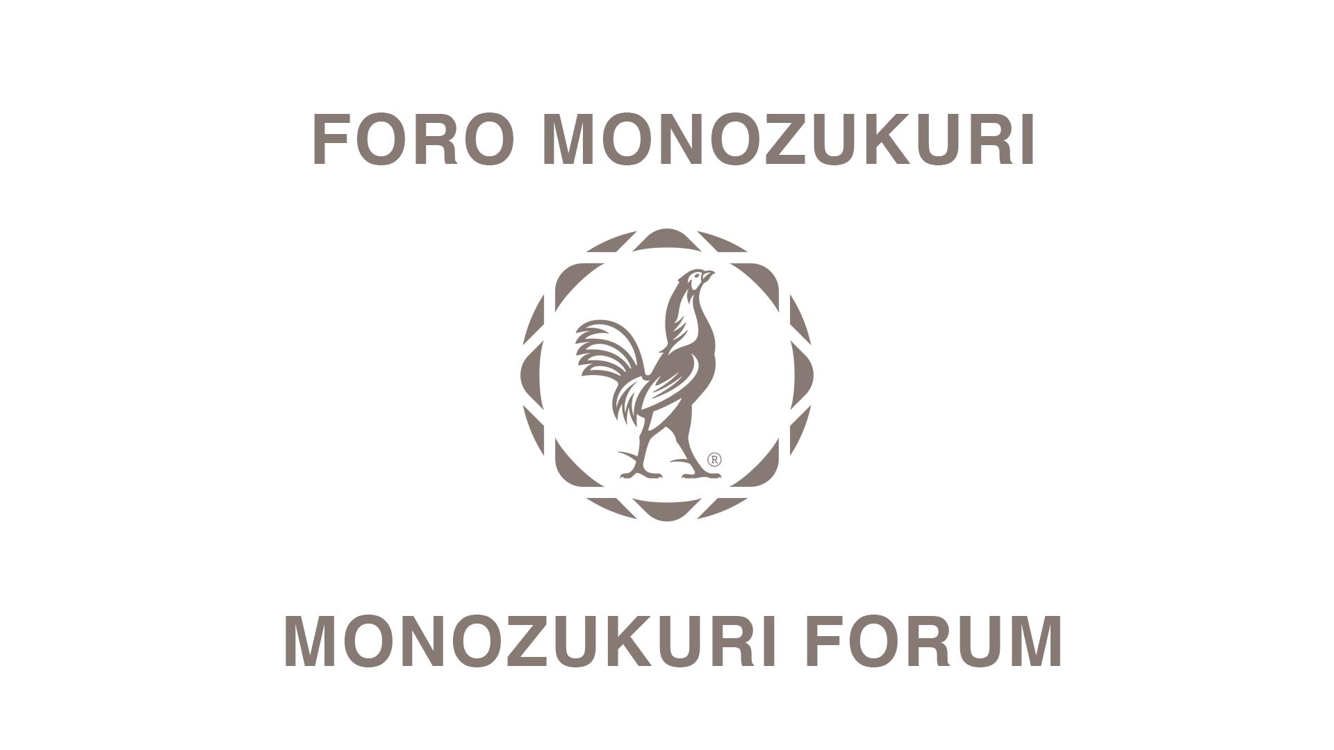 FORO-Monozukuri